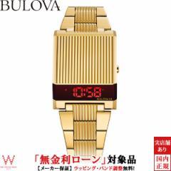 無金利ローン可 ブローバ 腕時計 メンズ BULOVA アーカイブシリーズ コンピュートロン 97C110 LED デジタル 時計