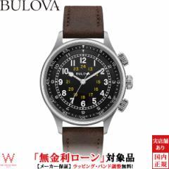 無金利ローン可 ブローバ 腕時計 メンズ BULOVA ミリタリー Miitary 96A245 自動巻 機械式 革ベルト ブラウン ブランド 時計