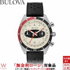 無金利ローン可 ブローバ BULOVA アーカイブシリーズ Surfboard 98A252 メンズ 腕時計 スポーツ クロノグラフ シリコン ラバー