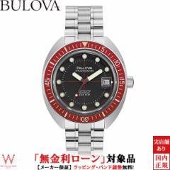 無金利ローン可 ブローバ BULOVA アーカイブシリーズ オーシャノグラファー デビルダイバー 限定モデル 96B343 メンズ 腕時計