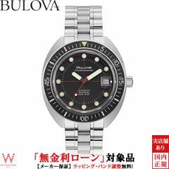 無金利ローン可 ブローバ BULOVA アーカイブシリーズ オーシャノグラファー デビルダイバー 限定モデル 96B344 メンズ 腕時計
