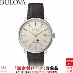 無金利ローン可  ブローバ BULOVA 96B359 フランクシナトラ Frank Sinatra 自動巻き クラシック メンズ 腕時計 時計