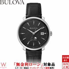 無金利ローン可  ブローバ BULOVA 96B360 フランクシナトラ Frank Sinatra 自動巻き クラシック メンズ 腕時計 時計