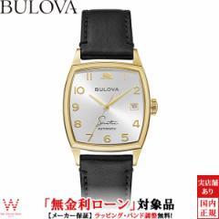 無金利ローン可  ブローバ BULOVA 97B197 フランクシナトラ Frank Sinatra 自動巻き クラシック メンズ 腕時計 時計