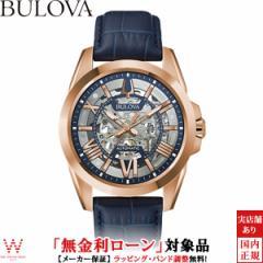 無金利ローン可  ブローバ BULOVA 97A161 オートマチック AUTOMATIC 自動巻き メンズ 腕時計 時計