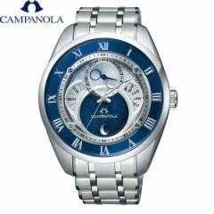 先着豪華コレクションケース付 無金利ローン可 シチズン カンパノラ BU0020-54A 高級 腕時計 高級時計 ブランド 腕時計 メンズ 腕時計 メ