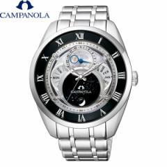 先着豪華コレクションケース付 無金利ローン可 シチズン カンパノラ BU0020-62A 天彩星 あまいろほし 漆塗り文字板 高級 腕時計 ブランド