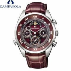 先着豪華コレクションケース付 無金利ローン可 シチズン カンパノラ AH4080-01Z 深緋 ムーンフェイズ クロノグラフ クロコ革 腕時計