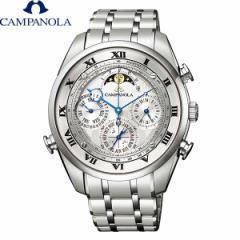 先着豪華コレクションケース付 無金利ローン可 シチズン カンパノラ AH4080-52A ムーンフェイズ クロノグラフ クオーツ 腕時計