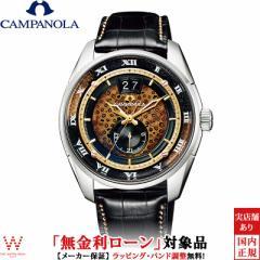 先着豪華コレクションケース付 無金利ローン可 シチズン カンパノラ メカニカルコレクション NZ0001-04E あやめきん メンズ 腕時計 高級
