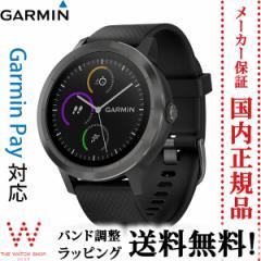 ガーミン GARMIN ショッピングローン無金利対象品 ヴィヴォアクティブ3 010-01769-71 GPS スマートウォッチ ランニング