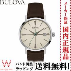ブローバ [BULOVA] 96B242 メンズクラシック[MENS CLASSIC] エアロジェット[AEROJET]
