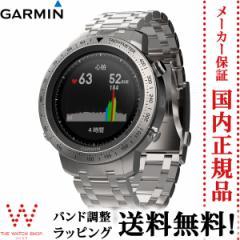 ガーミン[GARMIN] ショッピングローン無金利対象品 フェニックスジェイクロノス クラシック [fenix J Chronos Classic] 010-01957-61