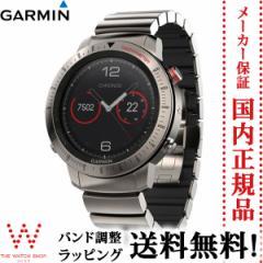ガーミン[GARMIN] ショッピングローン無金利対象品 フェニックスジェイクロノス ハイブリット[fenix J Chronos Hybrid] 010-01957-34