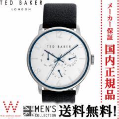 テッドベーカーロンドン [TED BAKER LONDON] MENS COLLECTION JACK 10023491 メンズ