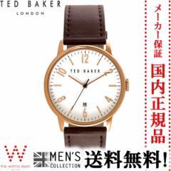 テッドベーカーロンドン [TED BAKER LONDON] MENS COLLECTION DANIEL 10030651 メンズ