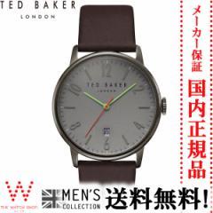 テッドベーカーロンドン [TED BAKER LONDON] MENS COLLECTION DANIEL TE15067004 メンズ