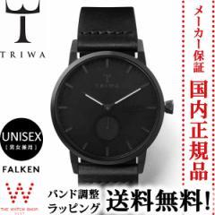 トリワ TRIWA ミッドナイト ファルケン [MIDNIGHT FALKEN] FAST115-CL010101 ブラック クラシック