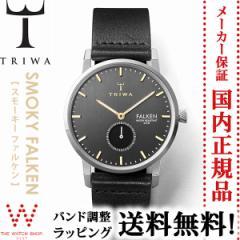 トリワ TRIWA スモーキー ファルケン[SMOKY FALKEN] FAST119-CL010112 レザー ブラック メンズ レディース