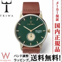 トリワ TRIWA パイン ファルケン[PINE FALKEN] BROWN CLASSIC FAST112-CL010217