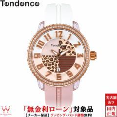 無金利ローン可 テンデンス 腕時計 レディース TENDENCE クレイジーミディアム TY930067 おしゃれ ピンク ベージュ