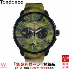 無金利ローン可 テンデンス 腕時計 メンズ TENDENCE ガリバーラウンド カモ GULLIVER Round CAMO TY046021 販路限定モデル グリーン