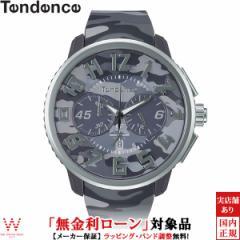 無金利ローン可 テンデンス 腕時計 メンズ TENDENCE ガリバーラウンド カモ GULLIVER Round CAMO TY046022 クオーツ 時計 グレー