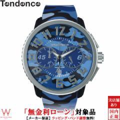 無金利ローン可 テンデンス 腕時計 メンズ TENDENCE ガリバーラウンド カモ GULLIVER Round CAMO TY046023 クオーツ 時計 ブルー