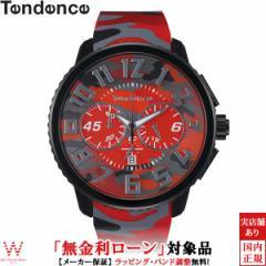 無金利ローン可 テンデンス 腕時計 メンズ TENDENCE ガリバーラウンド カモ GULLIVER Round CAMO TY046024 クオーツ 時計 レッド