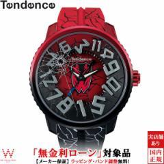 無金利ローン可 テンデンス 腕時計 TENDENCE ディカラー ウルトラマンコレクション ウルトラマンベリアルモデル TY143101 メンズ 時計