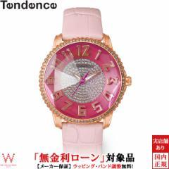 無金利ローン可  テンデンス TENDENCE トゥインクルコレクション レディース 腕時計 おしゃれ 3Dダイヤモンドカット TY132008 300本限定