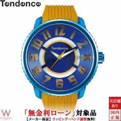 無金利ローン可 テンデンス TENDENCE フラッシュ ストリート FLASH Street TY532012 メンズ レディース 腕時計 時計 LED内蔵 レインボー