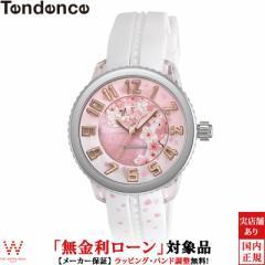 無金利ローン可 テンデンス TENDENCE ジャパン アイコン サクラ 桜 限定モデル TY930068 メンズ レディース 腕時計 おしゃれ