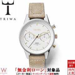無金利ローン可 トリワ 腕時計 レディース TRIWA グリームニッキー NKST101-SW212612P ヴィーガンレザー 革ベルト おしゃれ