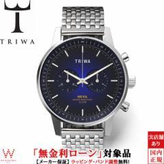 無金利ローン可 トリワ TRIWA ノルディック ネビル NORDIC NEVIL NEST130-BR021212 メンズ 腕時計 クロノグラフ 北欧 デザイン ウォッチ