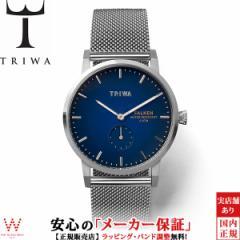 トリワ TRIWA ノルディック ファルケン NORDIC FALKEN FAST126-ME021212 メンズ レディース 腕時計 男女兼用 メッシュベルト