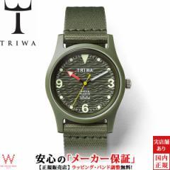 トリワ TRIWA 腕時計 タイムフォーオーシャンズ シーウィード TFO101-CL150912 グリーン メンズ レディース 時計 リサイクル ウォッチ