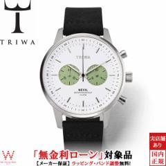 無金利ローン可 トリワ TRIWA ピスタチオ ネビル NEST132-CL210112 メンズ 腕時計 クロノグラフ 革ベルト