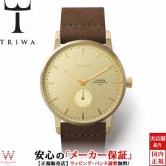 トリワ TRIWA シャイン ファルケン Shine Falken FAST128-CL210217 メンズ レディース 腕時計 北欧 おしゃれ 革ベルト
