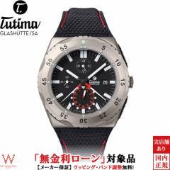無金利ローン可 チュチマ TUTIMA エムツー クロノグラフ M2 Chronograph 6451-02 メンズ 高級 腕時計 ブランド 自動巻 ブラック