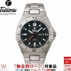 無金利ローン可 チュチマ TUTIMA エムツー セブンシーズ M2 SEVEN SEAS 6151-02 メンズ 高級 腕時計 ブランド 自動巻 ブラック
