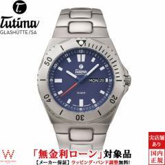 無金利ローン可 チュチマ TUTIMA エムツー セブンシーズ M2 SEVEN SEAS 6151-04 メンズ 高級 腕時計 ブランド 自動巻 ブルー