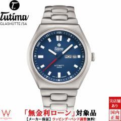 無金利ローン可 チュチマ TUTIMA エムツー コーストライン M2 COAST LINE 6150-02 メンズ 高級 腕時計 ブランド 自動巻 ブルー