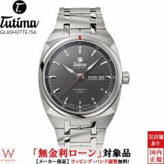 無金利ローン可 チュチマ TUTIMA ザクセン SAXON 6120-01 メンズ 高級 腕時計 ブランド 自動巻 グレー