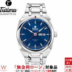 無金利ローン可 チュチマ TUTIMA ザクセン SAXON 6120-05 メンズ 高級 腕時計 ブランド 自動巻 ブルー