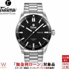 無金利ローン可 チュチマ TUTIMA グランドフリーガーエアポート GRAND FLIEGER AIRPORT 6101-02 メンズ 高級 腕時計 ブランド 自動巻 ブ