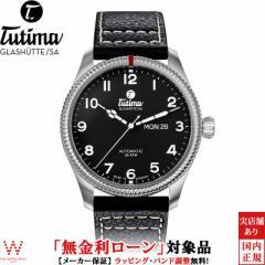 無金利ローン可 チュチマ TUTIMA グランドフリーガークラシック GRAND FLIEGER CLASSIC 6102-01 メンズ 高級 腕時計 ブランド 自動巻 ブ