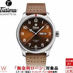 無金利ローン可 チュチマ TUTIMA グランドフリーガークラシック GRAND FLIEGER CLASSIC 6102-03 メンズ 高級 腕時計 ブランド 自動巻 ブ