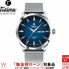 無金利ローン可 チュチマ TUTIMA フリーガースカイ FLIEGER SKY 6105-22 メンズ 高級 腕時計 ブランド 自動巻 ブルー