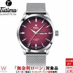 無金利ローン可 チュチマ TUTIMA フリーガースカイ FLIEGER SKY 6105-26 メンズ 高級 腕時計 ブランド 自動巻 ワインレッド